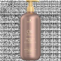 Шампунь с маслом марулы и розы для тонких и нормальных волос