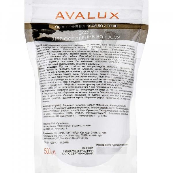 Беспылевая осветляющая пудра до 7 уровней AVALUX