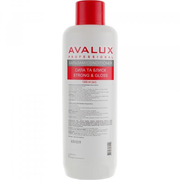 Бальзам для защиты цвета окрашенных волос