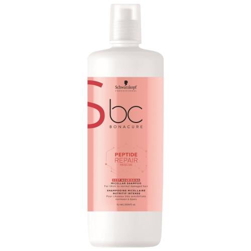 Інтенсивно відновлючий шампунь для сильно пошкодженого волосся