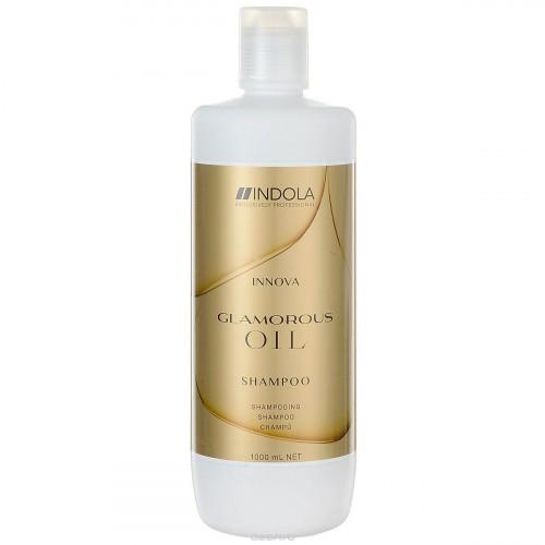 Шампунь для блеска и гладкости волос