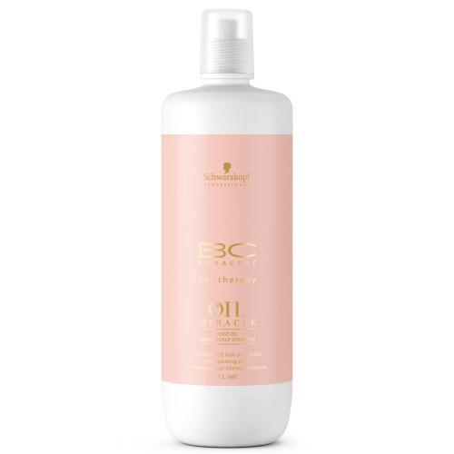 Шампунь для чувствительной кожи головы с маслом Дамасской розы